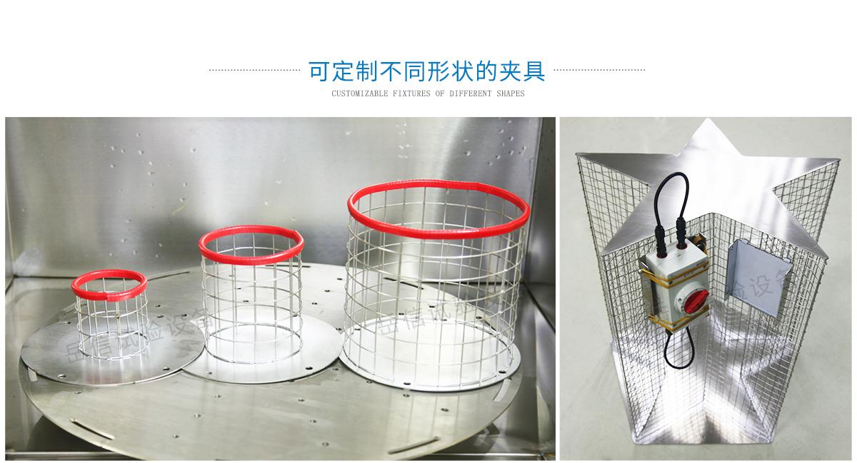 垂直滴水试验箱