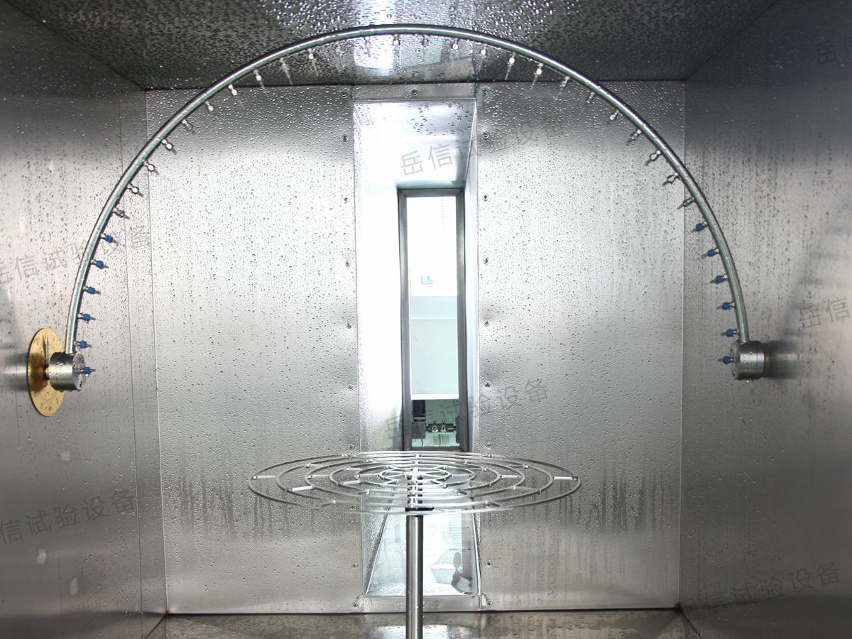摆杆淋雨试验机