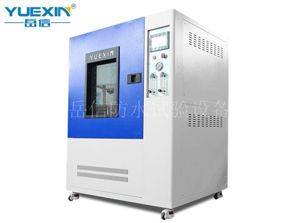 IPX14综合淋雨箱
