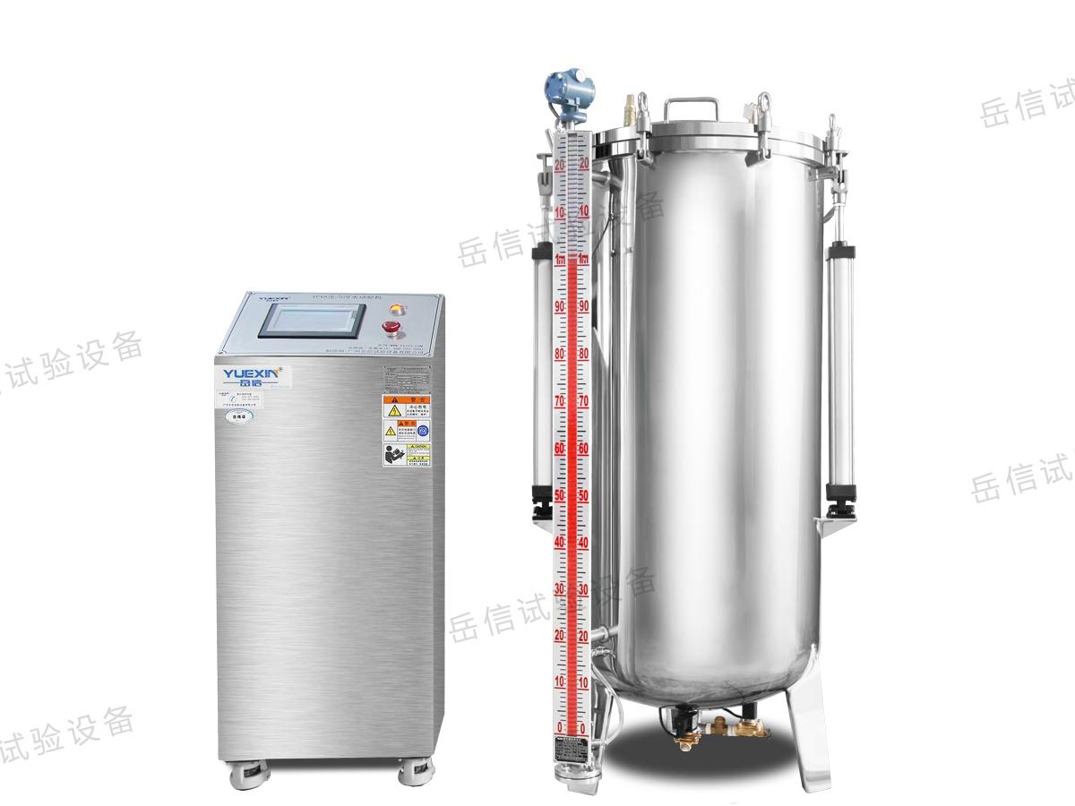 分体式压力浸水试验机